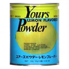 "Lemon Powder ""Yours"""